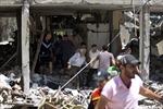 Hamas chấp thuận lệnh ngừng bắn 24 giờ tại Gaza