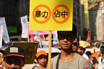 Hong Kong bùng nổ biểu tình chống chiếm 'phố Wall'