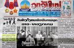 Báo Lào ca ngợi quan hệ đặc biệt Lào - Việt Nam