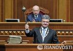 Nhìn lại 100 ngày cầm quyền của ông Poroshenko