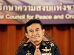 ASEAN ra mắt Trung tâm hợp tác chống ma túy