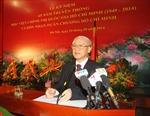 Tổng bí thư Nguyễn Phú Trọng dự lễ kỉ niệm 65 năm Học viện chính trị Quốc gia HCM