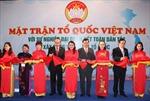 """Triển lãm """"MTTQ Việt Nam với sự nghiệp đại đoàn kết toàn dân tộc"""""""