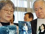 Nhật Bản sẽ sang Triều Tiên đàm phán về vấn đề con tin