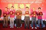 Việt Nam đạt thành tích cao tại Giải cờ tướng quốc tế
