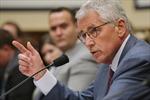 Mỹ công bố kế hoạch phát triển công nghệ quốc phòng