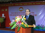 Ngày hội đại đoàn kết toàn dân tộc tại Tân Trào
