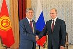 Kyrgyzstan - Nga lập quỹ phát triển chung