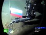 Nga thành lập Bộ tư lệnh quân sự Bắc Cực mới