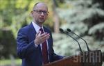 Quốc hội Ukraine công bố nhân sự Chủ tịch và Thủ tướng