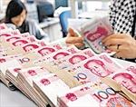 Giảm lãi suất - Sự thay đổi chính sách tiền tệ của Bắc Kinh