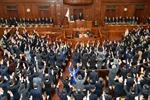 Nhật Bản khởi động chiến dịch tranh cử Hạ viện