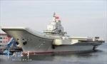 Trung Quốc tăng cường năng lực phòng vệ biển gần