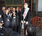 """""""Hành trình xin lỗi"""" của các bộ trưởng Nhật Bản"""