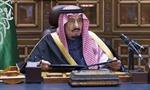 Tân vương Saudi Arabia bổ nhiệm con trai làm Bộ trưởng Quốc phòng