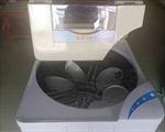 Sáng chế máy rửa bát tiện ích