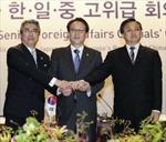 Nhật Bản, Trung Quốc dự kiến nối lại đàm phán an ninh