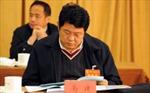 Miễn trừ tư cách ủy viên CPPCC của ông Mã Kiện