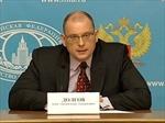 Nga phản đối Ukraine ngừng cấp phép hoạt động báo chí