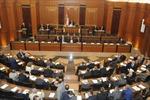 Liban tiếp tục hoãn bầu tổng thống