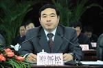 Trung Quốc điều tra Phó Thị trưởng Côn Minh