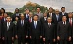 Thêm hai quốc gia đăng ký gia nhập AIIB