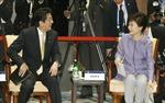Nhật Bản kiên trì chính sách đối ngoại hòa bình