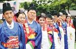 Nhập cư bằng hôn nhân vào Hàn Quốc giảm mạnh
