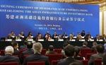 Đã có 41 nước là thành viên sáng lập AIIB