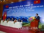 Hội nghị công tác liên hợp 4 tỉnh phía Bắc và Khu tự trị dân tộc Choang Quảng Tây