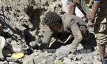 Mỹ biện minh việc thả bom chùm xuống Yemen