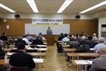 Hội Hữu nghị Nhật-Việt vun đắp quan hệ hai nước