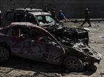 Đánh bom tại khu vực ngoại giao ở Afghanistan