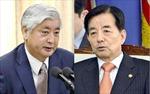 Hàn-Nhật đàm phán bộ trưởng quốc phòng tuần tới