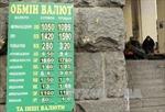Ukraine rao bán ngành năng lượng cho Mỹ