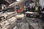 Đánh bom ở Nigeria, 30 người thiệt mạng