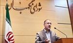 Hội đồng giám hộ Iran phê chuẩn luật bảo vệ quyền hạt nhân