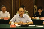 Trung Quốc khai trừ đảng nguyên Phó Tỉnh trưởng Phúc Kiến