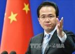 """Trung Quốc ngỏ ý mời chính quyền và phe đối lập Syria """"tới thăm"""""""
