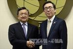 Hàn - Trung đàm phán phân định hải giới