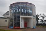 Eco Cycle - Hệ thống đỗ xe đạp thông minh