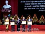 Lễ kỷ niệm 20 năm ngày tái lập tỉnh Thái Nguyên