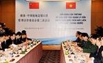 Ủy ban liên hợp biên giới trên đất liền Việt - Trung họp vòng 7