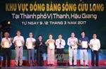 Bế mạc Liên hoan âm nhạc khu vực Đồng bằng sông Cửu Long