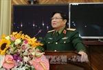 Quân ủy Trung ương, Bộ Quốc phòng sơ kết một năm thực hiện Nghị quyết Đại hội XII của Đảng