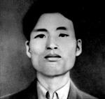 Tổng Bí thư Nguyễn Văn Cừ - Nhà lãnh đạo xuất sắc của Đảng