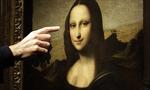 Biến cố cuộc đời và nỗi tủi hổ đằng sau nụ cười nàng Mona Lisa
