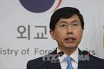 Hàn Quốc theo dõi sát phản ứng của Trung Quốc về THAAD