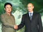 Cách đây 16 năm, ông Kim Jong-il tiết lộ với Tổng thống Putin thông tin 'độc'