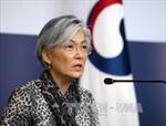 Triều Tiên đăng ký tham gia tranh tài Paralympic 2018 ở Hàn Quốc